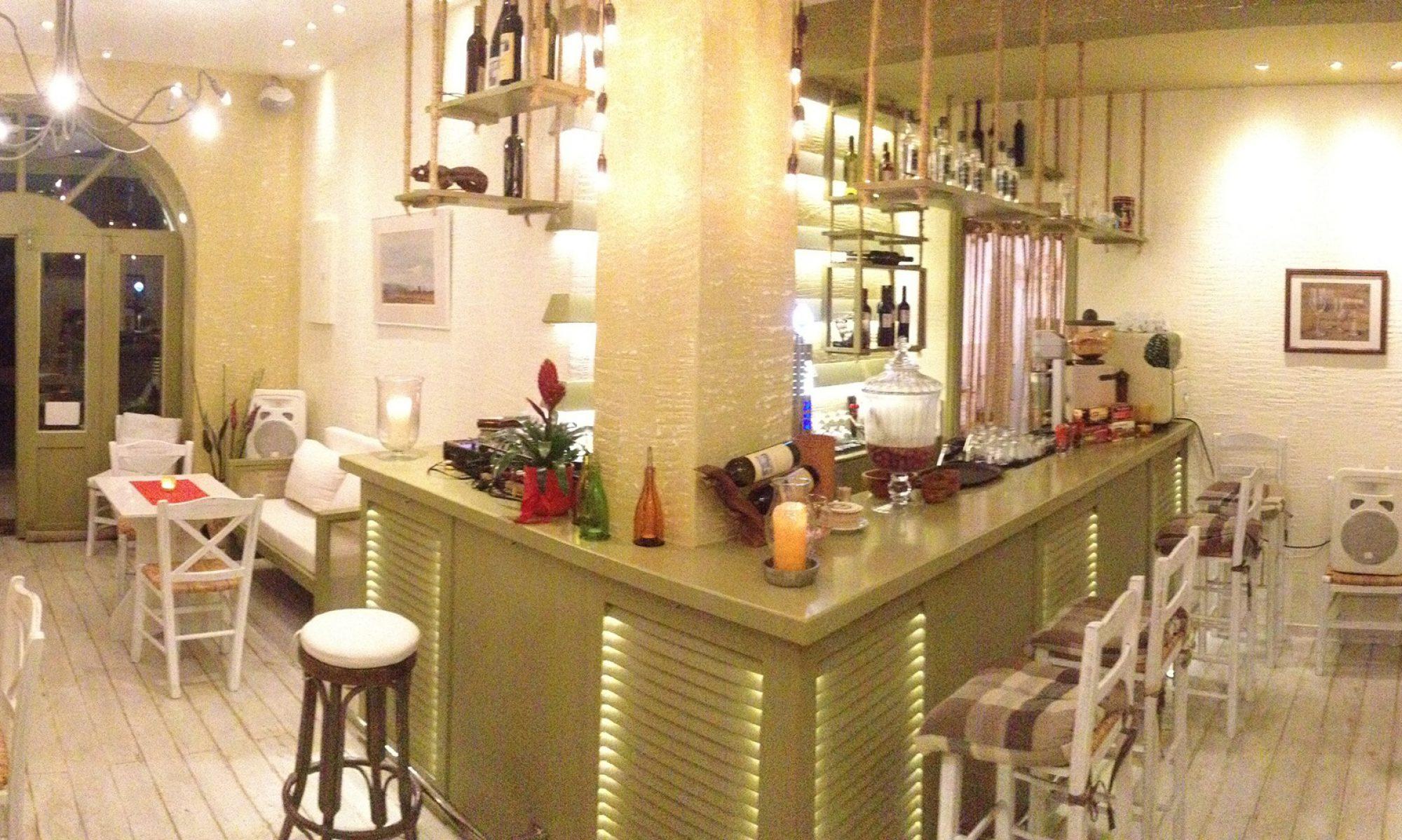 Antoniou Traditional Cafe